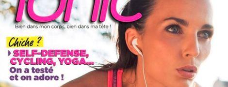 Magazine tonic
